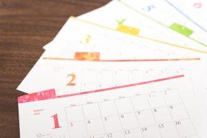 カレンダー・スケジュール管理アプリランキング!人気1位はどのアプリ?