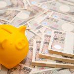 投資初心者におすすめの資産運用ランキング!人気の投資はこれ!