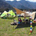 九州のおすすめキャンプ場ランキング!人気のキャンプ場はどこ?
