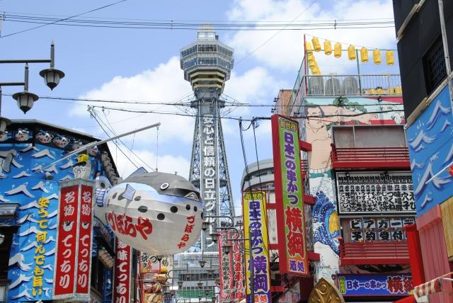 大阪おすすめ観光スポットランキングTOP10!人気の観光名所は?
